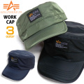 ALPHA キャップ アルファ ワークキャップ メンズ ナイロンキャップ アルファインダストリーズ 帽子 ALPHA-501