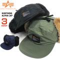 ALPHA キャップ フェイクファー付き ハンティングキャップ アルファ メンズキャップ レディース 帽子 ALPHA-502