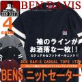 BEN DAVIS セーター ベンデイビス ニットセーター メンズ セーター 袖にライン フットボールニット BEN-1014