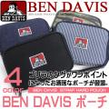 BEN DAVIS ポーチ ベンデイビス ポーチ ブランドタグ付き 小物入れ メンズ レディース ハードポーチ BEN-1017