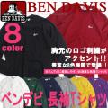 BEN DAVIS 長袖 Tシャツ ベンデイビス Tシャツ メンズ 長袖Tシャツ 胸元にロゴ刺繍 BEN-1040