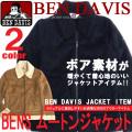 BEN DAVIS ムートンジャケット 裏地ボア ベンデイビス ジャケット メンズ 秋冬アウター BEN-1067