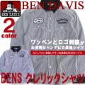 BEN DAVIS クレリックシャツ ストライプ柄 ワッペン付き ベンデイビス シャツ ロゴ刺繍入り メンズ BEN-1087