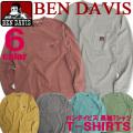 BEN DAVIS Tシャツ ベンデイビス 長袖Tシャツ メンズ ロンT ピグメント加工 ベンデビ トップス BEN-1101