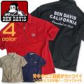 BEN DAVIS 半袖シャツ ロゴ刺繍入り ハーフジップシャツ ベンデイビス ベンデビ シャツ 半袖 BEN-1138