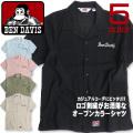 BEN DAVIS 半袖シャツ ロゴ刺繍 シャツ ベンデイビス オープンカラーシャツ ベンデビ 刺繍入りシャツ BEN-1165