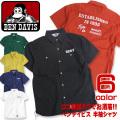 BEN DAVIS 半袖シャツ ロゴ刺繍 オックスフォードシャツ ベンデイビス シャツ ベンデビ シャツ BEN-1166