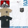 BEN DAVIS Tシャツ ベンデイビス カモフラ柄 ポケット付きTシャツ メンズ 半袖Tシャツ ゴリラタグ BEN-1181