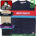 BEN DAVIS Tシャツ ベンデイビス プリントTシャツ メンズ 半袖Tシャツ ゴリラタグ ベンデビ BEN-1182
