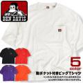 BEN DAVIS Tシャツ メンズ ビッグTシャツ 胸ポケット付き 半袖 ベンデイビス オーバーシルエット BEN-1185