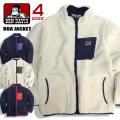 BEN DAVIS ジャケット ジップポケット ボアジャケット メンズ ボアブルゾン ベンデイビス アウター BEN-1280