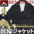 BEN DAVIS 長袖 ジャケット ベンデイビス シルエットがカッコ良くて羽織りやすいお洒落な秋冬アウターアイテムが登場 BEN-874