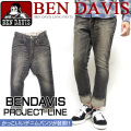 BEN DAVIS PROJECT LINE ベンデイビス HEY NICK 2 デニム ロングパンツ デニムパンツ BEN-907