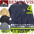 BEN DAVIS ツイルシャツ ベンデイビス 長袖シャツ ベンデービス シャツ メンズ ツイルワークシャツ BEN-943