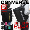 CONVERSE リュック コンバース ボックスデイパック BOX型で大容量収納できるスクエアリュック CONVERSE-009