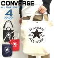 CONVERSE バッグ コンバース トートバッグ オールスター ショルダーバッグ ALL STAR CONVERSE-014