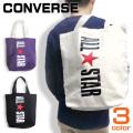 CONVERSE トートバッグ ALL STAR ロゴプリント コンバース トートバッグ 通勤 通学 CONVERSE-021