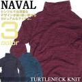 メンズ ニット セーター NAVAL ナバル シンプルなデザインが着回しやすいタートルネックの秋冬トップス CSL-067