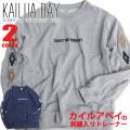 KAILUA BAY トレーナー ネイティブ柄 刺繍 メンズ トレーナー カイルアベイ スウェットトレーナー CSL-117