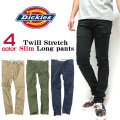 Dickies ディッキーズ ストレッチ ナローパンツ 細身 DICKIES-153M40WD05(163M40WD21)
