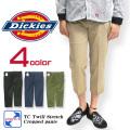 Dickies パンツ ディッキーズ クロップドパンツ メンズ ボトムス ストレッチ素材 DICKIES-182M40WD14