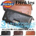 DICKIES 財布 ディッキーズ 長財布 メンズ 長財布 スタッズ付き サイフ ラウンドファスナー DICKIES-563