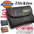 DICKIES 財布 ディッキーズ 2つ折り財布 カジュアルなサイフ 縦ラインとブランドロゴ入りプレート DICKIES-567