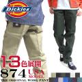 ディッキーズ 874 ワークパンツ Dickies 874 オリジナルフィット ディッキーズ チノパン DICKIES-874