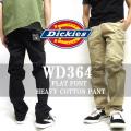 Dickies チノパン ディッキーズ ヘビーコットン パンツ ディッキーズ ロングパンツ。DICKIES-WD364