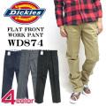Dickies WD874 ディッキーズ チノパン メンズ ワークパンツ TCツイル ローライズ DICKIES-WD874