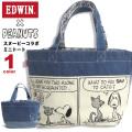 EDWIN ミニトート スヌーピー コラボバッグ PEANUTS トートバッグ ファーロン カバン デニム EDWIN-004