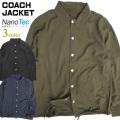 コーチジャケット メンズ 薄手 ライトアウター ストレッチ シャツジャケット ナノテック タイムリーワーニング JBL-004