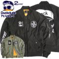 DUCK DUDE MA-1 アヒル ミリタリージャケット メンズ フライトジャケット リボン ダックデュード JBL-179