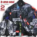 b-one-soul MA-1 総柄 ジャケット ビーワンソウル メンズジャケット 転写プリント アウター JBL-181