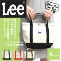Lee ミニトートバッグ リー トート バッグ ランチバッグ 0425287 ロゴ刺繍 メンズ レディース LEE-010