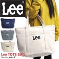 Lee トートバッグ リー トート バッグ ロゴプリント コットン素材 Lサイズバッグ メンズ レディース LEE-016