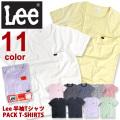 Lee Tシャツ パック入り 半袖Tシャツ 胸ポケット付き LEE メンズTシャツ 半袖 トップス パックT LEE-500