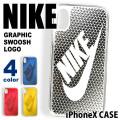 NIKE iPhoneケース ナイキ スウィッシュロゴ iphoneXカバー アイフォン10 カバー NIKE-006