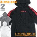 b-one-soul パーカー 袖にライン 半袖パーカー B ONE SOUL ロゴ刺繍 ビーワンソウル PKL-290