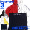 b-one-soul パーカー 切り替え プルオーバーパーカー 半袖 トップス ロゴ刺繍 メンズ ビーワンソウル PKL-295
