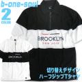 b-one-soul Tシャツ 切り替え ハーフジップTシャツ ビーワンソウル ロゴ刺繍 ストリート系 トップス PO-022