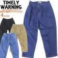 TimelyWarning ストレッチ パンツ 2タック メンズ ワイドパンツ 半端丈 メンズボトムス PTL-007