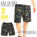 KAILUA BAY ハーフパンツ 総柄 ショートパンツ メンズ カイルアベイ ショーツ 地図柄 PTS-039