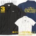 KAILUA BAY 半袖シャツ メガネイラスト刺繍 オープンカラーシャツ メンズ カイルアベイ 胸ポケット付き SY-009