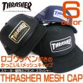 帽子 THRASHER キャップ スラッシャー メッシュキャップ スナップバック  ワッペン付き THRASHER-1000