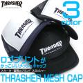 THRASHER メッシュキャップ スラッシャー キャップ ロゴプリント メンズ 帽子 THRASHER-1002