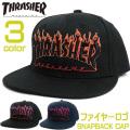 THRASHER キャップ スラッシャー ファイヤーロゴ 帽子 ロゴ刺繍 スナップバックキャップ THRASHER-1024