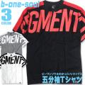 b-one-soul Tシャツ ロゴプリント 五分袖Tシャツ B ONE SOUL トップス ビーワンソウル TSL-098