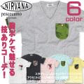 NIRVANA Tシャツ 胸ポケット付き 半袖Tシャツ ニルヴァーナから半袖の胸ポケット付きTシャツが登場。TSS-119
