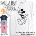 KAILUA BAY Tシャツ サーフボード ミッキーマウス パイル地Tシャツ MICKEY MOUSE コラボ TSS-300